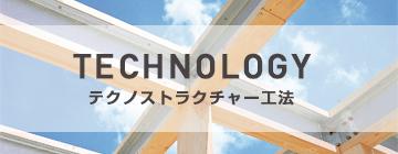 ban_tech