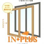 inplus_image